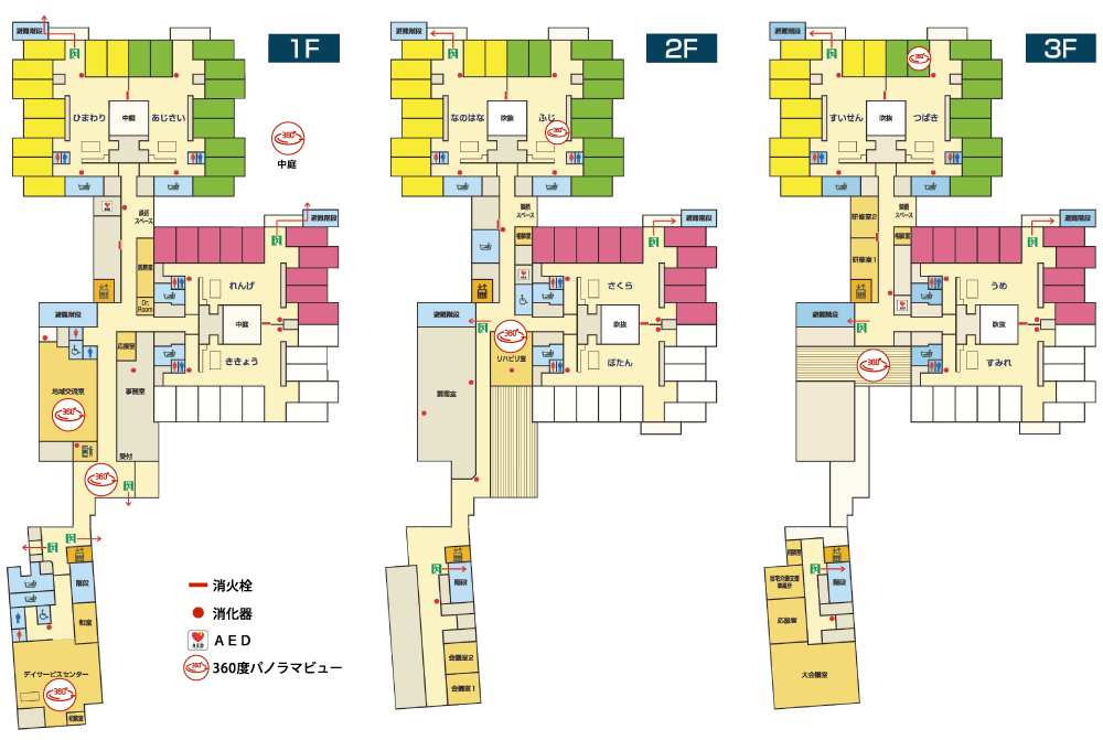 白松苑特別養護老人ホーム/ショートステイフロアマップ